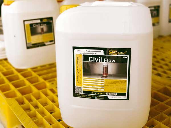 سوپر روان کننده بتن بر پایه پلی کربوکسیلات اتر یک کاهنده قوی نسبت آب به سیمان و افزایش دهنده اسلامپ و کارایی بتن میباشد. استفاده از این محصول باعث افزایش مقاومت، نفوذناپذیری و دوام بتن میشود. این محصول با توجه به بنیان شیمیایی و میزان ماده مؤثر آن، از نظر کیفیت کار، میزان مصرف مواد و هزینههای تمام شده، بسیار مناسب و مقرون به صرفه میباشد فوق روان کننده کربوکسیلاتی بتن به عنوان رزین سنگ مصنوعی سمنت پلاست هم مصرف میگردد. جهت خرید ابر روان کننده بتن بر پایه پلی کربوکسیلات میتوانید به کارشناسان فنی شرکت سیویل بتن تماس بگیرید.